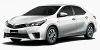 Toyota Corolla или подобен